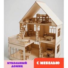 Кукольный дом с верандой